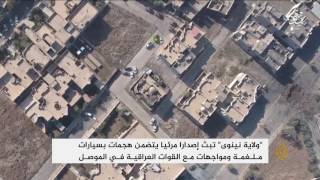 القوات العراقية تتقدم ببطء وحذر نحو أحياء شرق الموصل
