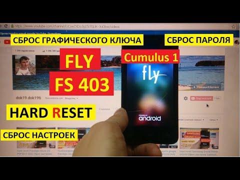 Продажа телефонов fly в сервисе объявлений ☛ olx. Ua украина ✓. Удобный и недорогой мобильный телефон флай, новый или б/у покупай на olx. Ua!