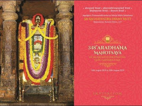 348th Aradhana Mahotsava of Sri Guru Raghavendra Swamiji -  Invitation