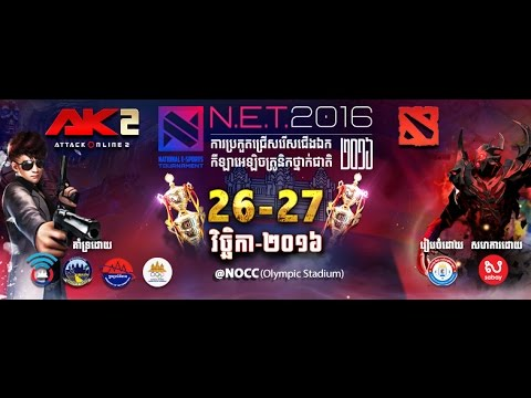 Xtream.Performance vs Almighty National E-Sports Tournament 2016 5th Regional