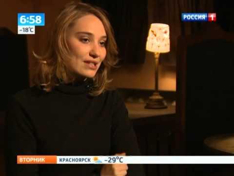 Фестиваль французского кино в Москве