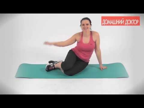 Видео: Гимнастика для шеи