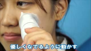 【ビックカメラ】日立 泡立て洗顔エステ ハダクリエ 動画で紹介 thumbnail
