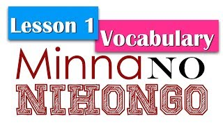 Learn Japanese | Minna No Nihongo Lesson 1 Vocabulary