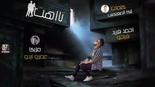 المهرجان اللي هيكسر مصر \