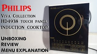 Philips induction cooktop HD4938 Viva Collection touch panel indepth review and setting explanation