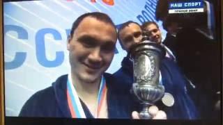 Спартак-Волгоград - обладатель первого Суперкубка России по водному поло