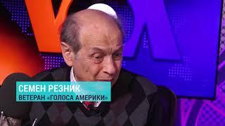 Александру Солженицыну 100 лет