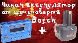 🔋Восстановление, ремонт аккумуляторов для шуруповертов (замена банок). Часть 1: Bosch!