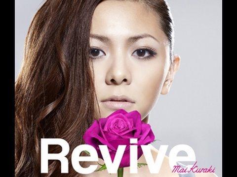 倉木麻衣「Revive」 PV