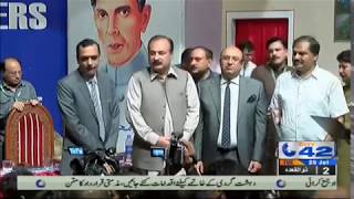 Lahore BISE organized ceremony in honor of position holders | Khas@11 | 25 July 2017 | Cit42