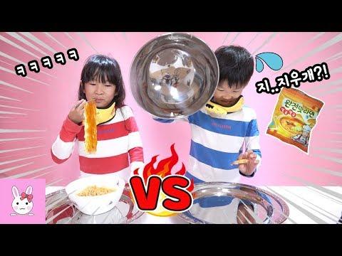 진짜 vs 지우개!! 진짜 같은 지우개가 나타났다!! 이 영상 보면 갑자기 라면이 먹고 싶어짐 주의ㅋㅋㅣ토깽이네상상놀이터RabbitPlay