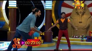 Hiru TV Jaya Pita Jaya EP 36 | 2017-11-19 Thumbnail