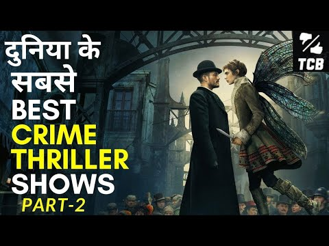Top 10 Crime Thriller Web Series ||  Crime SuspenseThriller Web Series|| Part 2|| The Choice Box