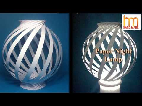 How to make paper night light lamps || Diy paper lampshades || make a night  lamp