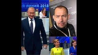 Ультиматумы Путина