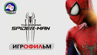 Новый Человек паук The Amazing Spider-Man фантастика