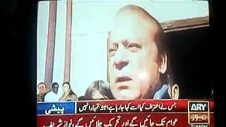 Nawaz Shareef ki btt ny Imran Khan ko preshan krr dia