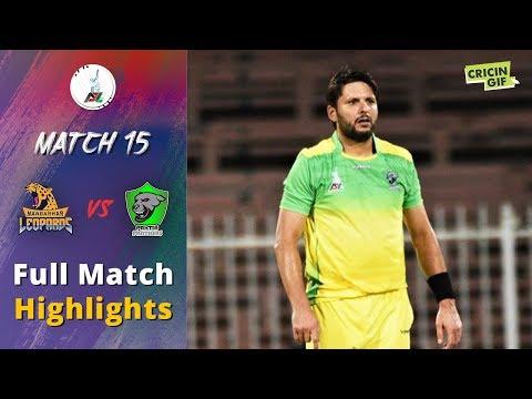APLT20 2018 M15: Nangarhar Leopards v Paktia Panthers Full highlights - APL T20