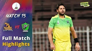 APLT20 2018 M15: Nangarhar Leopards v Paktia Panthers Full highlights - APL T20