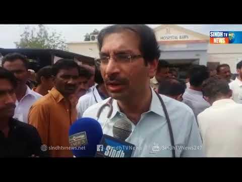 BADIN INDUS HOSPITAL  - Package - Sindh TV News