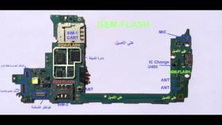 اعطال وتشريح سامسونج repair hardware samsung g355h