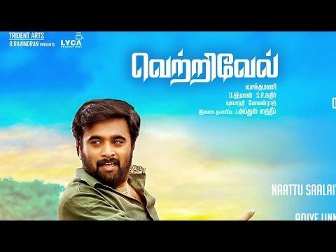 Vetrivel Movie Exclusive Video | Sasikumar...