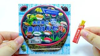 Sushi Panda Sticker Collection