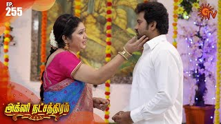 Agni Natchathiram - Ep 255 | 19 Sep 2020 | Sun TV Serial | Tamil Serial