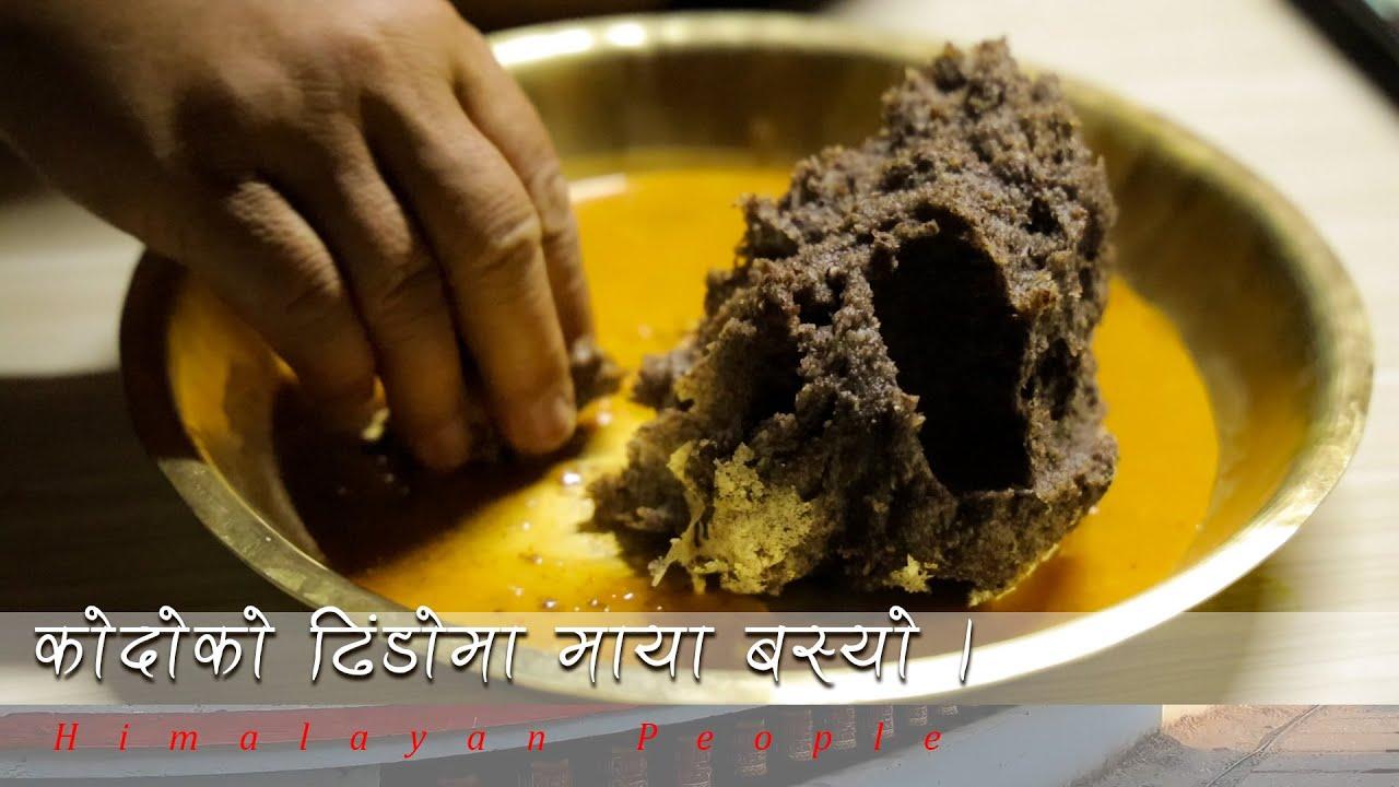 Nepali Traditional Food ll कोदोको ढिडोसँग नेपालीको माया बसेको छ ।