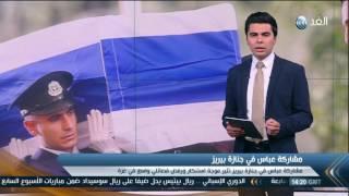 سياسي فلسطيني يكشف أسباب حضور