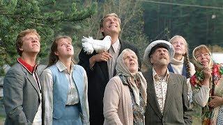 Актеры фильма любовь и голуби | спустя годы