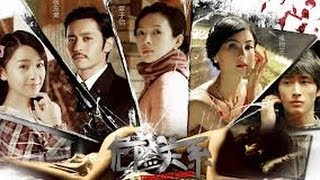 Repeat youtube video [ 18+] (危險關係)HD Dangerous Liaisons - Korean Chinese Movie Full Engsub (위험한 관계)