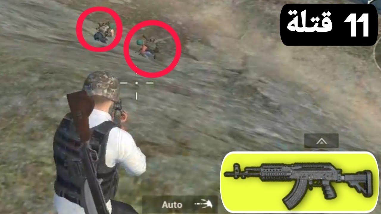 Photo of تجربة السلاح الجديد m762 | ببجي لايت – ببجي موبايل