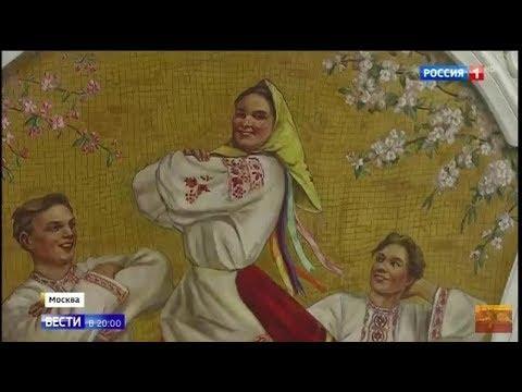 Иностранцы восхищаются обновлёнными фресками на станции метро КИЕВСКАЯ