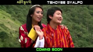 TSHOYE GYALPO TRAILER