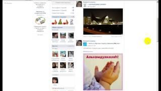 видео микронаушник Ульяновск