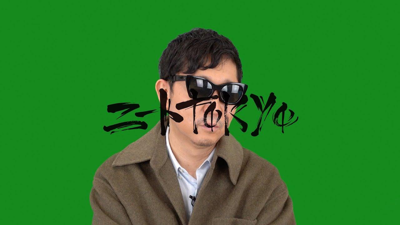 ☆Taku Takahashi : block.fmのファンとの交流