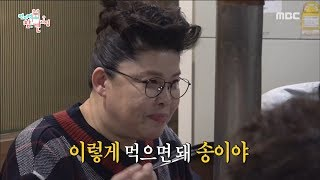 [HOT] Let's eat meat!,전지적 참견 시점 20190112