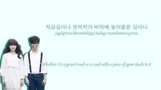 Watch Akdong Musician Anyway video
