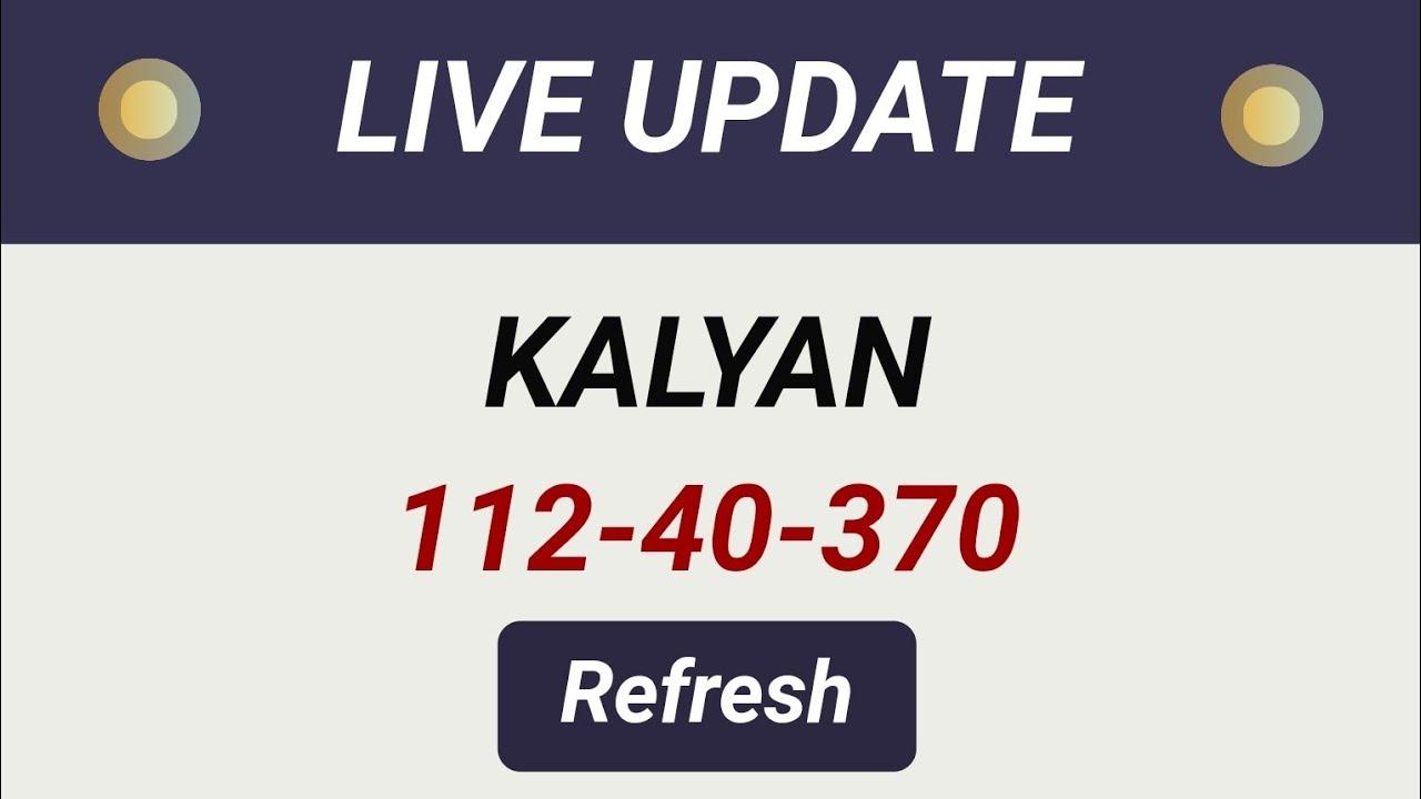 02/07/2020,KALYAN FREE THIRD TOUCH TRICK,TABLE TRICK LINE,FIX OPEN TRICK,FIX PANA TRICK DEKHIYE🔥🔥