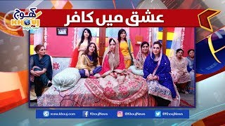 Ishq main kafir - A behind the scenes moment with the cast