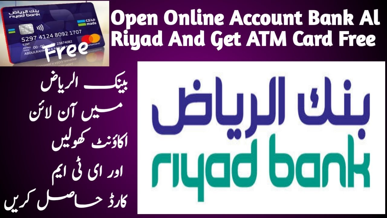 How To Open Online Account Bank Al Riyad And Get Atm Card