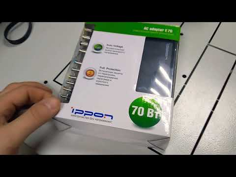 IPPON АС adapter E70