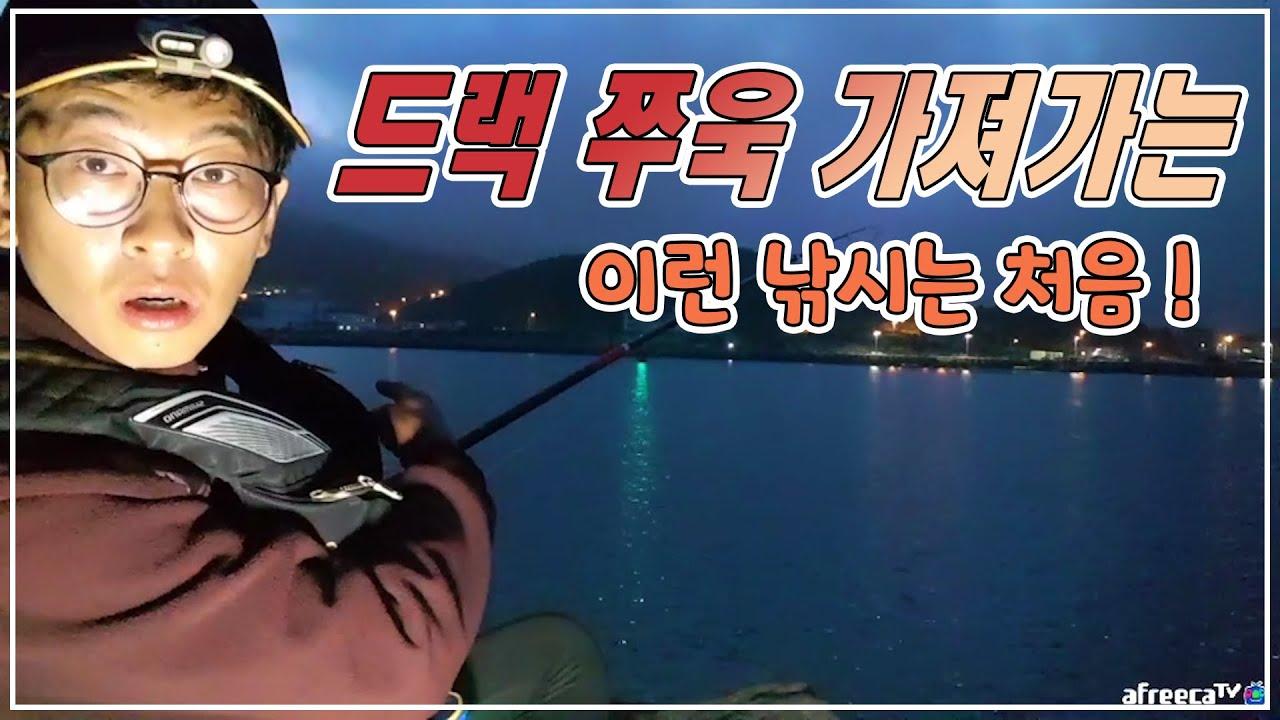 낚시) 이런 낚시는 첨이야~  완전 잼있네!! (fishing)
