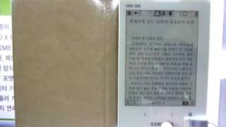 삼성전자책 (ebook reader) SNE-50K 파…