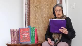 The Life & Work of Dr. Laleh Bakhtiar