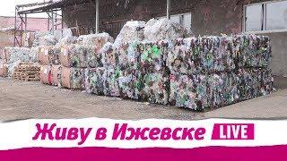 Как правильно и зачем разделять мусор