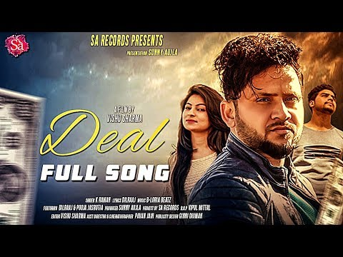 Deal (Full Song) K Raman - New Punjabi songs 2017 | Latest Punjabi Songs 2017 | Sa Records