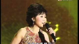 Download 相識也是緣份 - 張德蘭 MP3 song and Music Video